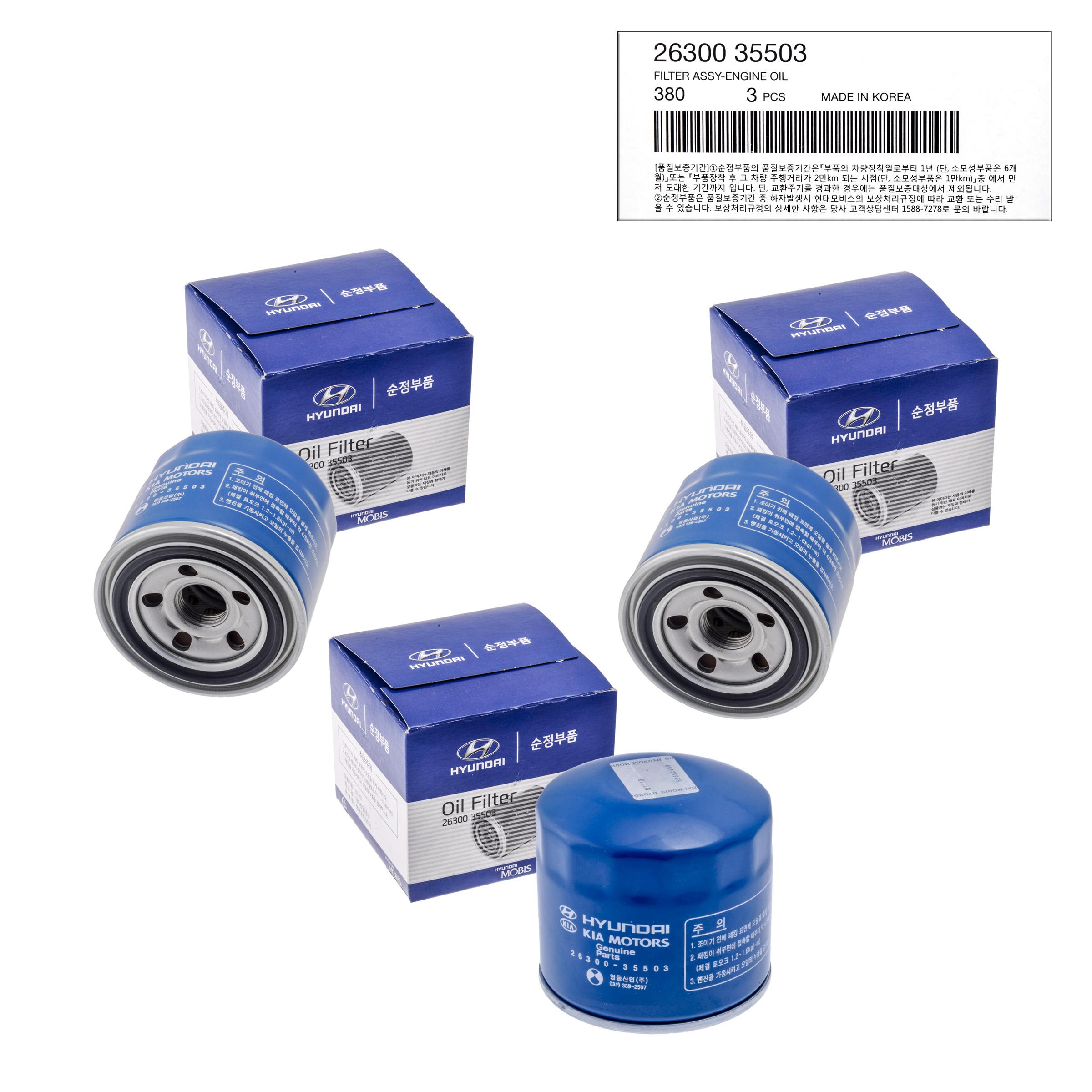Set Of 3 OEM Oil Filter 26300-35503 For Hyundai/Kia 1972